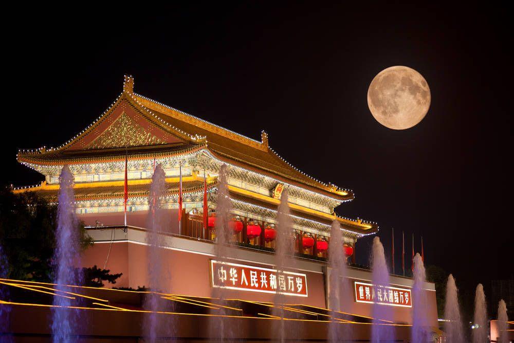 Paleis op het plein van de hemelse vrede in China