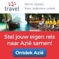 azie_250x250 333 Travel
