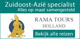 Rama-Tours-250x250