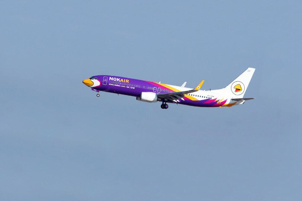 Vliegtickets Azie