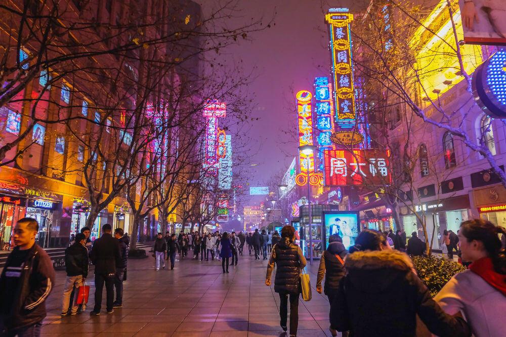 vakantie in Shanghai China